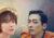 Jung Eum Và Chàng Đẹp Trai | Handsome Guy and Jung Eum (2018) Thuyết minh 32/32